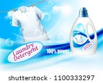 laundry detergent ad. plastic... | Shutterstock .eps vector #1100333297