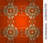 flat flower elements design.... | Shutterstock .eps vector #1100355755