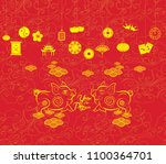 oriental happy chinese new year ... | Shutterstock .eps vector #1100364701