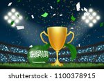 saudi arabia football with... | Shutterstock .eps vector #1100378915