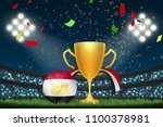 egypt football with trophy cup... | Shutterstock .eps vector #1100378981