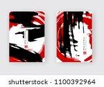black and red ink brush stroke... | Shutterstock .eps vector #1100392964