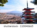 Red Pagoda With Mt. Fuji As Th...