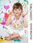 portrait of a cute cheerful... | Shutterstock . vector #1100417801