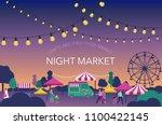 night market  summer fest  food ... | Shutterstock .eps vector #1100422145