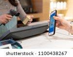 shanghai  china   may  2018  ...   Shutterstock . vector #1100438267