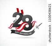 independence day of peru... | Shutterstock .eps vector #1100438621