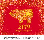 happy chinese new year 2019... | Shutterstock .eps vector #1100442164