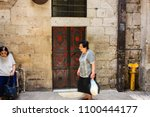 jerusalem israel may 28  2018... | Shutterstock . vector #1100444177