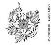mehndi flower pattern for henna ... | Shutterstock .eps vector #1100453507