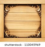 Ornate Decorative Wooden Panel.