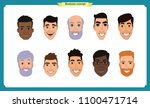 group of working people ... | Shutterstock .eps vector #1100471714