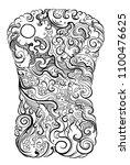 line thai water wave design for ... | Shutterstock .eps vector #1100476625