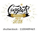 congratulations graduates class ... | Shutterstock .eps vector #1100489465