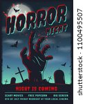 cinema horror poster with hand... | Shutterstock .eps vector #1100495507