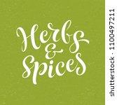 vector handwritten lettering.... | Shutterstock .eps vector #1100497211