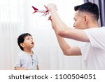 curious kid looking at the... | Shutterstock . vector #1100504051