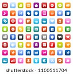 vector online shopping icons...   Shutterstock .eps vector #1100511704