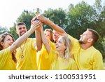 happy winners team proudly...   Shutterstock . vector #1100531951
