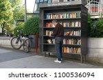 backnang  baden wurttemberg ... | Shutterstock . vector #1100536094