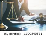 justice and law concept. legal... | Shutterstock . vector #1100540591