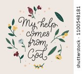 my help comes from god.... | Shutterstock .eps vector #1100548181