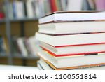 books in the library | Shutterstock . vector #1100551814