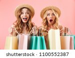 portrait of two excited young...   Shutterstock . vector #1100552387