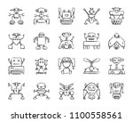 robot charcoal icons set.... | Shutterstock .eps vector #1100558561
