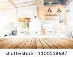 empty wooden table space... | Shutterstock . vector #1100558687