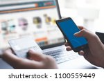 mobile banking and online... | Shutterstock . vector #1100559449