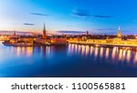 scenic summer evening panorama... | Shutterstock . vector #1100565881