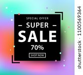 sale banner design with... | Shutterstock .eps vector #1100569364