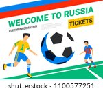 soccer players with football... | Shutterstock .eps vector #1100577251
