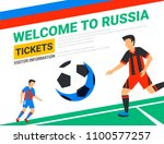 soccer players with football... | Shutterstock .eps vector #1100577257