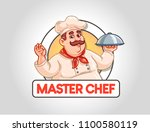 logo with the cook. the cook... | Shutterstock .eps vector #1100580119