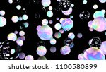 holographic bubbles on black.... | Shutterstock . vector #1100580899