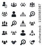 set of vector isolated black... | Shutterstock .eps vector #1100585387
