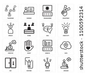 set of 16 icons such as speaker ... | Shutterstock .eps vector #1100592314