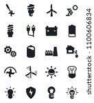 set of vector isolated black...   Shutterstock .eps vector #1100606834