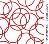 vector seamless pattern... | Shutterstock .eps vector #1100608691