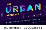 colorful urban modern font and... | Shutterstock .eps vector #1100636561