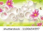 3d ivory circular background... | Shutterstock . vector #1100654597