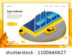 vector concept illustration   ... | Shutterstock .eps vector #1100660627