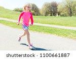 summer  childhood  leisure and... | Shutterstock . vector #1100661887