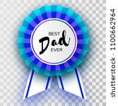 blue happy fathers day... | Shutterstock .eps vector #1100662964