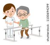 senior man learning to walk in... | Shutterstock .eps vector #1100694299