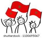 cheering group of three happy... | Shutterstock .eps vector #1100695067