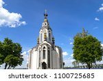 Small photo of Beautiful church near the river in the Dnepr city (Dnipro, Dnipropetrovsk), Ukraine.