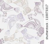 vintage bird seamless pattern.... | Shutterstock .eps vector #110073317